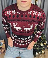 Бордовый мужской свитер с оленями, новогодний