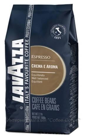 """1+1=чай Erbe  50 г в подарок! Кофе в зернах """"Lavazza Crema e Aroma Espresso Blue"""", 1кг - Интернет-магазин """"Coffee-Coffee"""" в Днепре"""