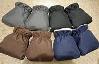 Варежки муфты рукавички для коляски