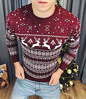 Стильный новогодний свитер / мужской / с оленями / бордовый