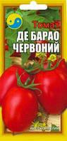 Томат Де-Барао красный 0.2 г