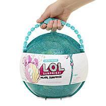 Жемчужный ЛОЛ Сюрприз большой бирюзовый шар жемчужина L.O.L. Surprise! Pearl Surprise 1 волна