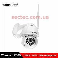 Уличная (наружная) камера Wanscam K38D IP Wifi роботизированная