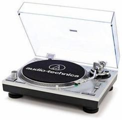 Вініловий програвач Audio-Technica AT-LP120-USBHC Silver
