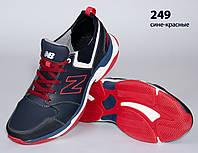 Кожаные кроссовки New Balance (реплика) (249 сине-красная) мужские спортивные кроссовки шкіряні чоловічі