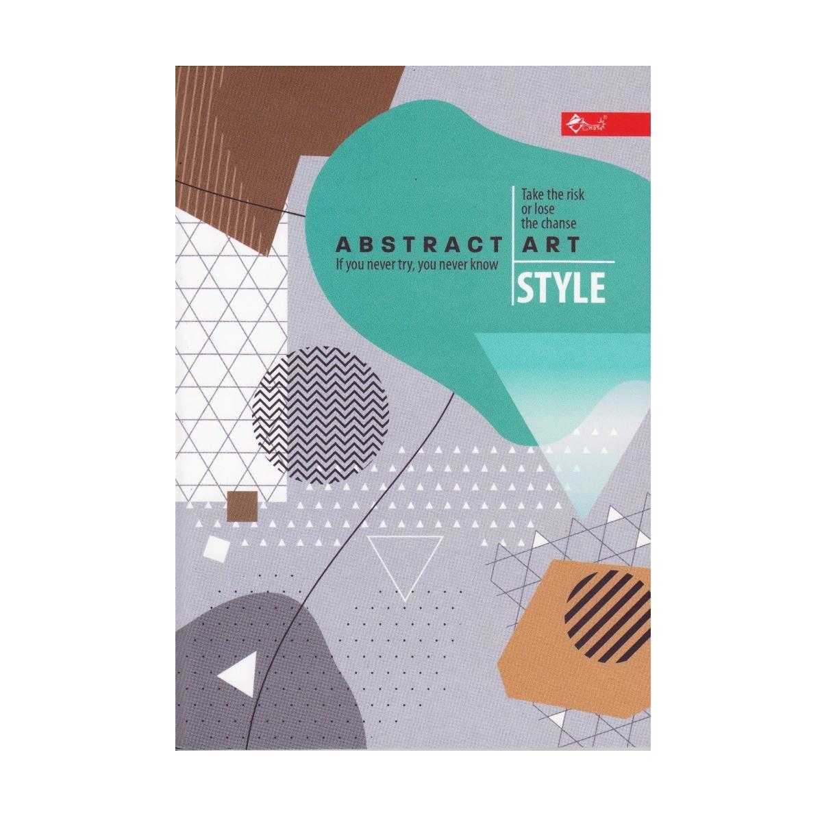 "Блокнот А5, 48 листов, ""Art style"", внутренний блок - геометрия ЗК-30"