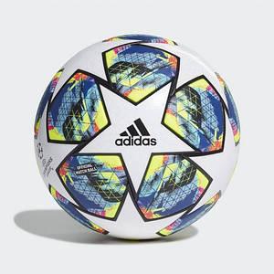 Мяч Лиги Чемпионов 2019/2020 бело-радужный