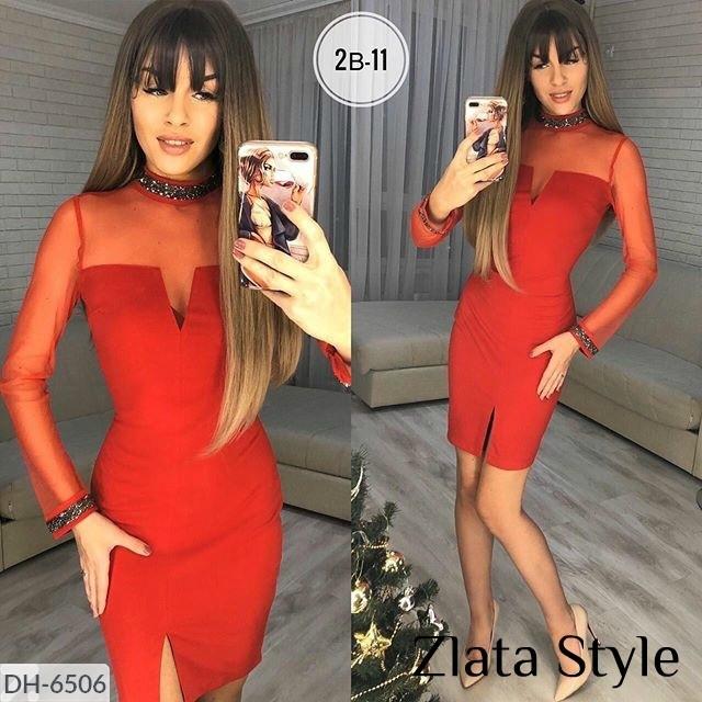 Платье  женское нарядное размеры 42-44 44-46 новинка много цветов