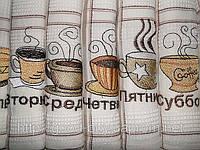 Комплект полотенец Mercan Вафелька неделька кухня 7шт 40х60 Tурция  pr-85, фото 1
