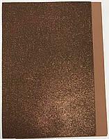 Фоамиран с глитером А4 10листов\2мм  (цена за 10 листов) 7947