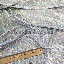 Трикотаж диско голограмма серебро на белом, фото 2