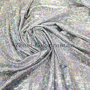 Трикотаж диско голограмма серебро на белом