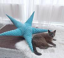 Звезда Морская 90см