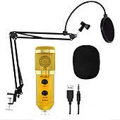 Микрофон для стрима Студийный конденсаторный Music D.J. M-800U Gold со стойкой и ветрозащитой АТ2020