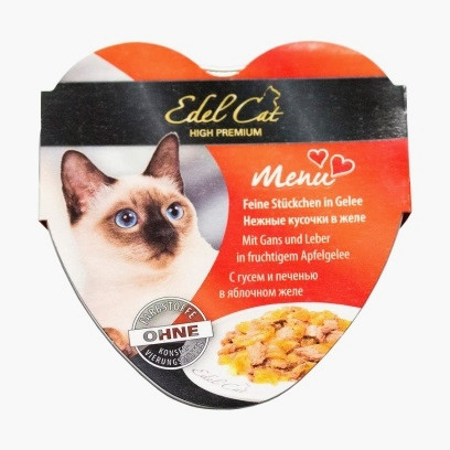 Консерви для кішок Edel Cat heart з гусаком і печінкою в яблучному желе 85 г