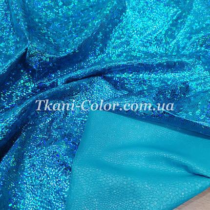 Трикотаж диско голограмма голубая бирюза, фото 2