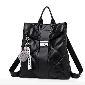 Рюкзак женский кожзам Femme