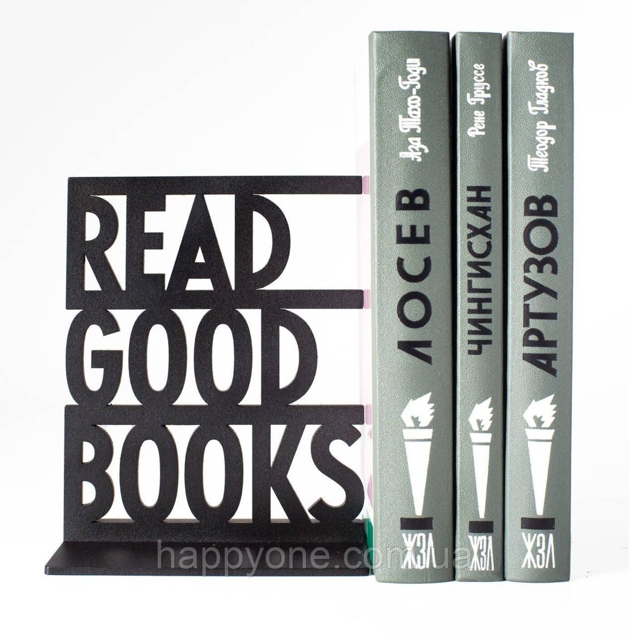 Держатель для книг Read Good Books (черный)