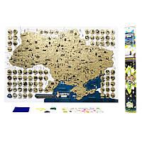 Скретч карта Украины My Map Ukraine edition (украинский язык) в тубусе, фото 1