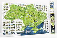 Скретч карта Украины My Map Ukraine edition (украинский язык) в тубусе, фото 2