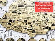 Скретч карта Украины My Map Ukraine edition (украинский язык) в тубусе, фото 4