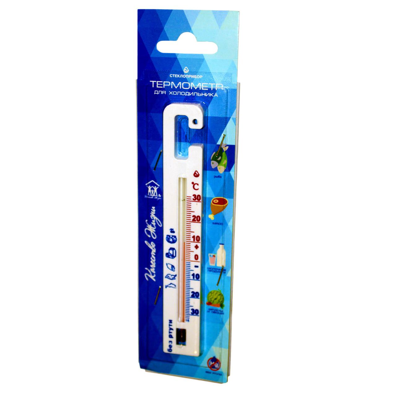 Термометр ТБ-М1 исп 18 ( для холодильника ) АО Стеклоприбор