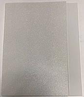 Фоамиран с глитером А4 10листов\2мм  (цена за 10 листов) 8946
