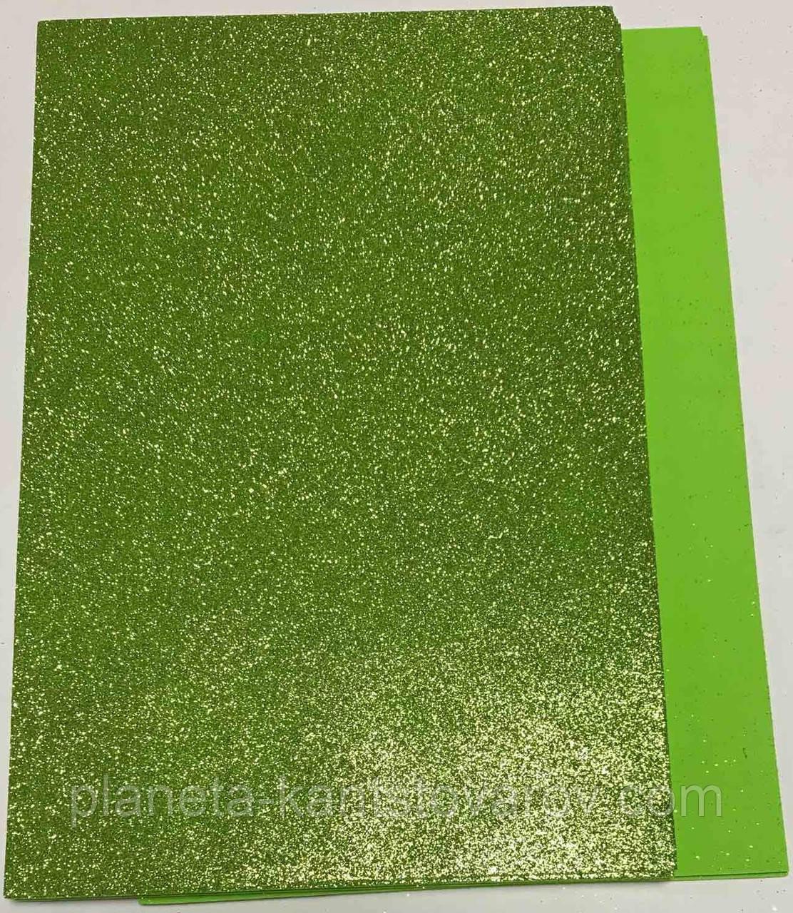 Фоамиран с глитером А4 10листов\2мм  (цена за 10 листов) 8950