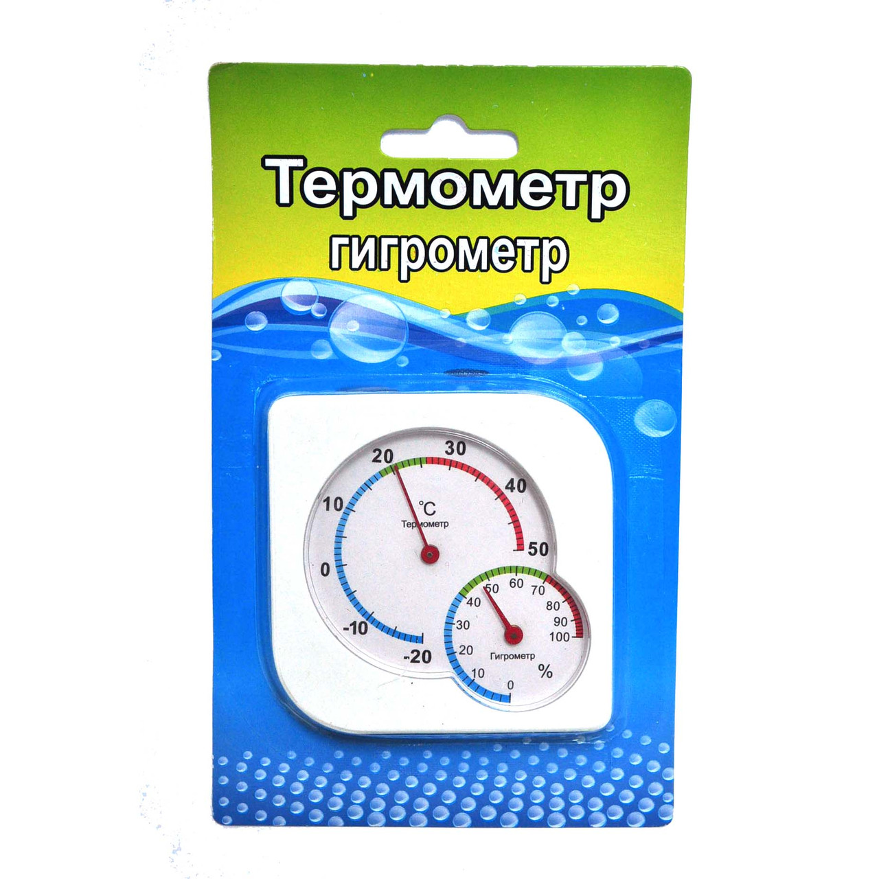 Термометр Гигрометр Артикул ТГ-2