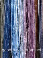 """Шторы - Нити - Разноцветные с серебром  """"Дождь""""   120208"""