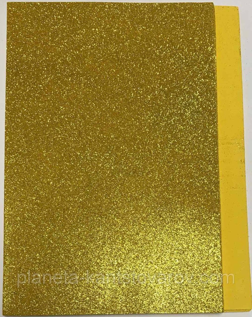 Фоамиран с глитером А4 10листов\2мм  (цена за 10 листов) 10501