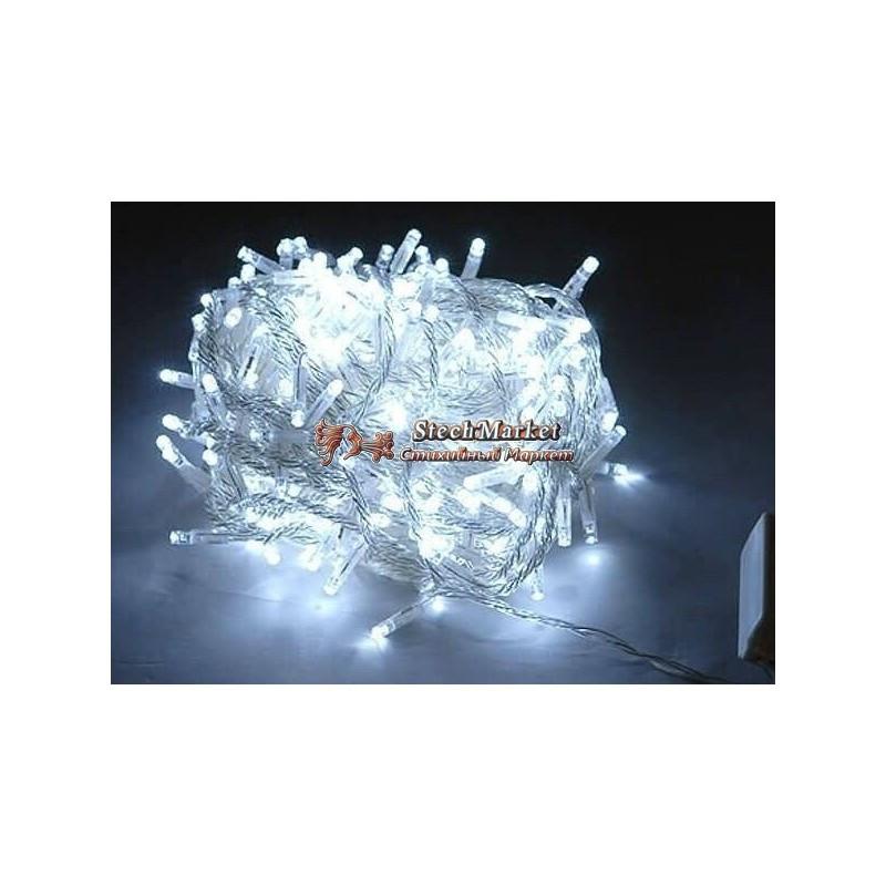 Гирлянда 100 LED 9м белая на прозрачном проводе