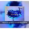 Гирлянда 400 LED 30м синяя на черном проводе, фото 2