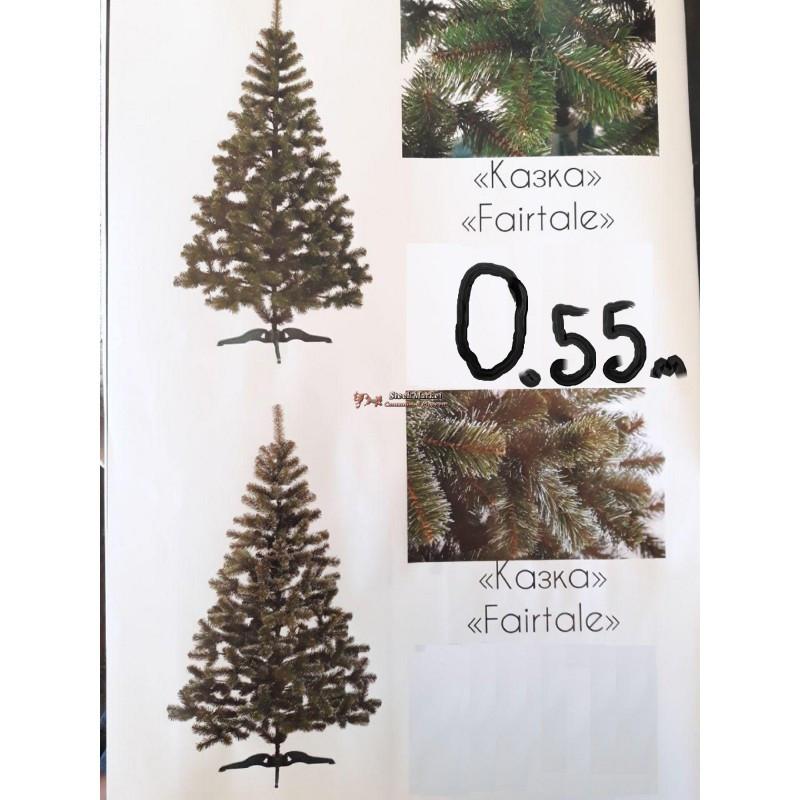 "Искусственная елка ""Казка"" 0,55м 2 вида на подставке"