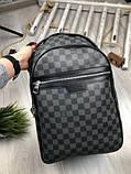 Молодіжний чоловічий рюкзак Louis Vuitton сірий Преміум Якість портфель Луї Віттон Трендовий репліка, фото 4