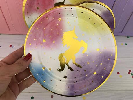 Тарелки Золотой Единорог / 18 см, 20шт, фото 2