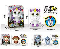 Животные Feisty Pets ST040/41/42 (YY149189)(7добрый-злой, 3 вида, в коробке 16*9*13 см