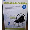 Детский шезлонг-качалка TILLY BT-BB-0004 Green, фото 2