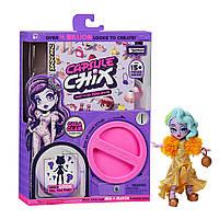 Кукла Capsule Chix Giga Glam Collection сюрприз Капсул Чикс гига глам капсуль джига глем оригинал Moose