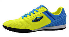 Сороконожки футзалки жовто синього кольору, фото 2