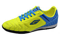 Сороконожки футзалки жовто синього кольору