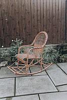 Кресло качалка плетеная для дома | Кресло-качалка плетеное из лозы | кресло качалка для дачи