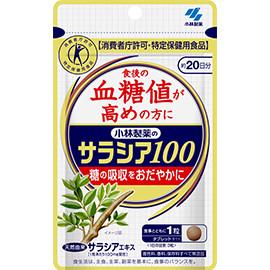 Kobayashi экстракт Salacia Chinensis с патентованным Неокоталанолом 60 таб на 20 дней
