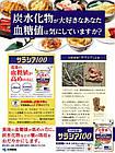 Kobayashi экстракт Salacia Chinensis с патентованным Неокоталанолом 60 таб на 20 дней, фото 2