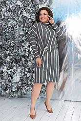Теплое платье Полоска 05133