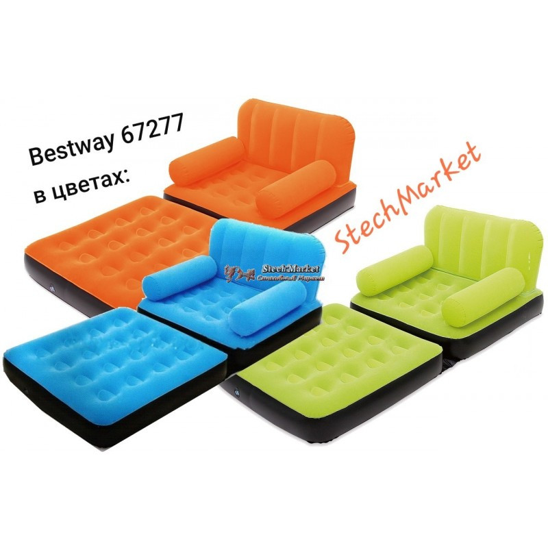 Надувное кресло трансформер (раскладное) BestWay 67277 193-102-46см