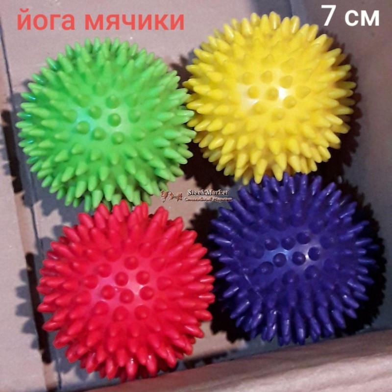 Мячик массажный плотный-жесткий с пупырышками 5653-7 диаметр 7см для занятий йогой