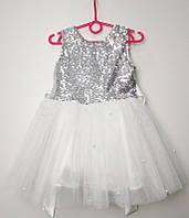 Детское белое платье с пайетками и бусинами для девочки 4-7 лет