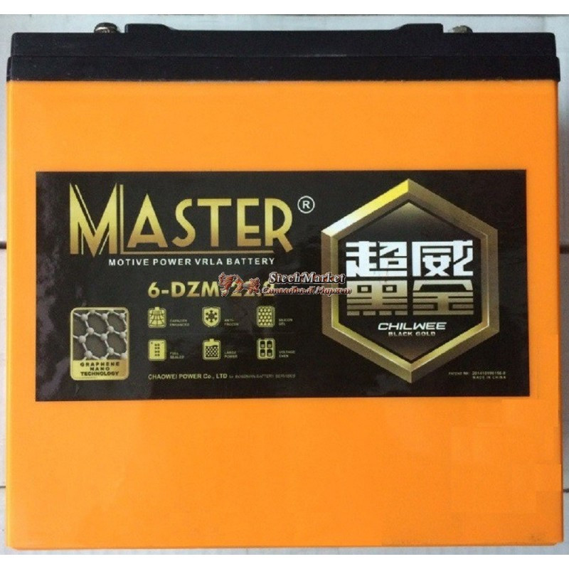 Тяговый аккумулятор 12V 22.2Ah Master 6-DZM-22.2 181х78х171 мм