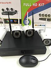 Камери+Рег DVR KIT 8004 WIFI/6673/4299 4CH набір на 4 камери (4 шт/ящ)